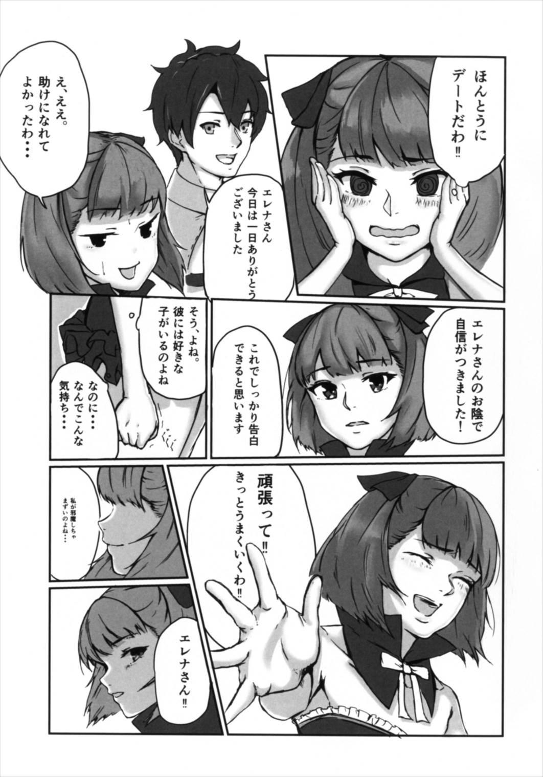 Helena-san to Tsukiaitai! 6