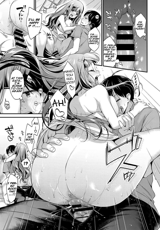 Ojou-sama no Hajimete Keikaku! 12