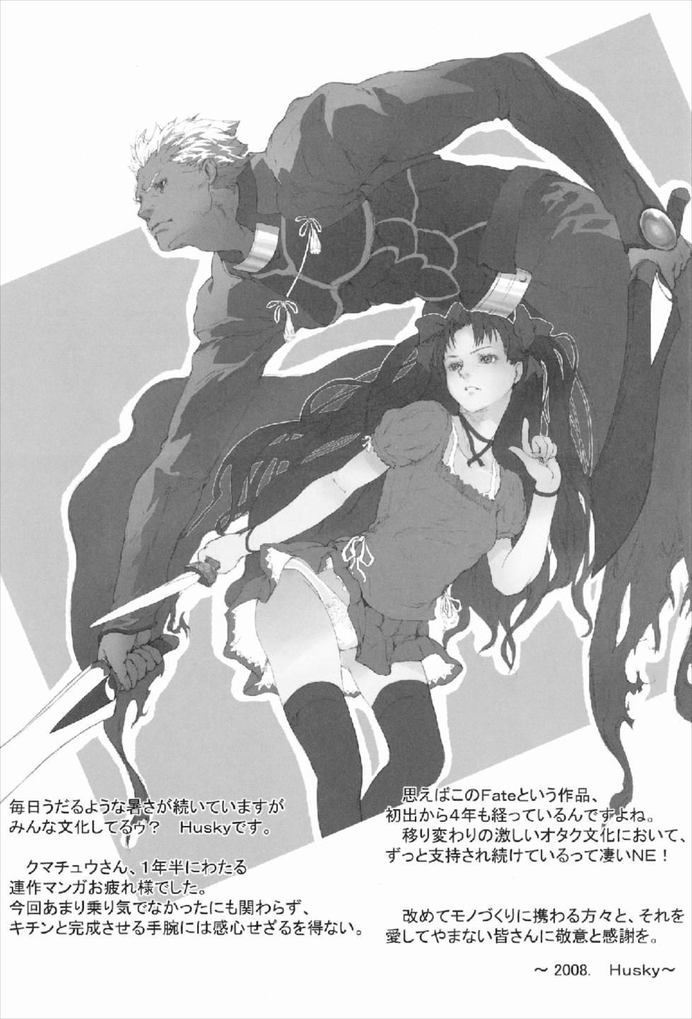 Anata no Soba ni Itai kara Vol. 3 20
