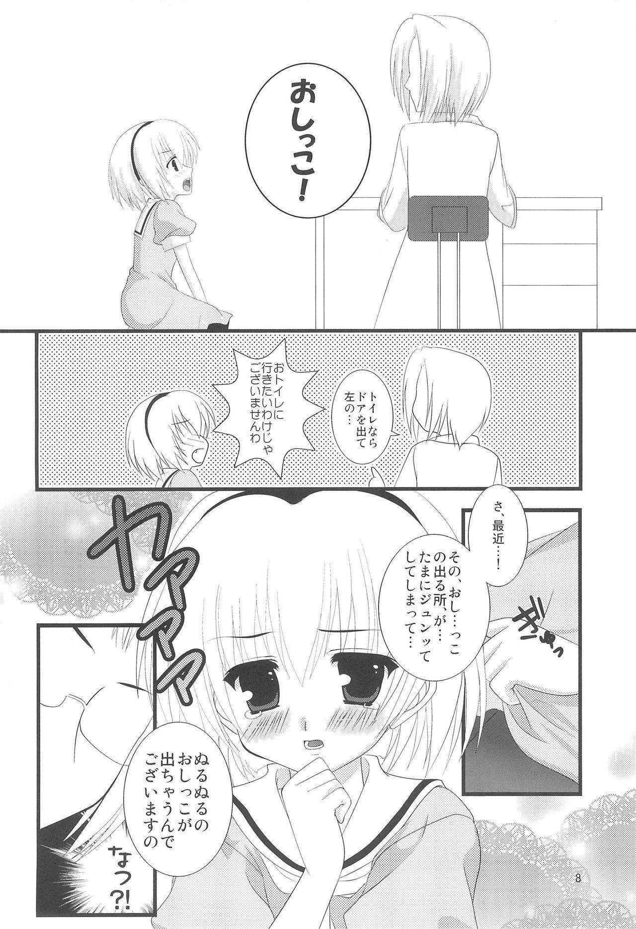 Higurashi no Nuku Koro ni Hamegoroshi-hen 9
