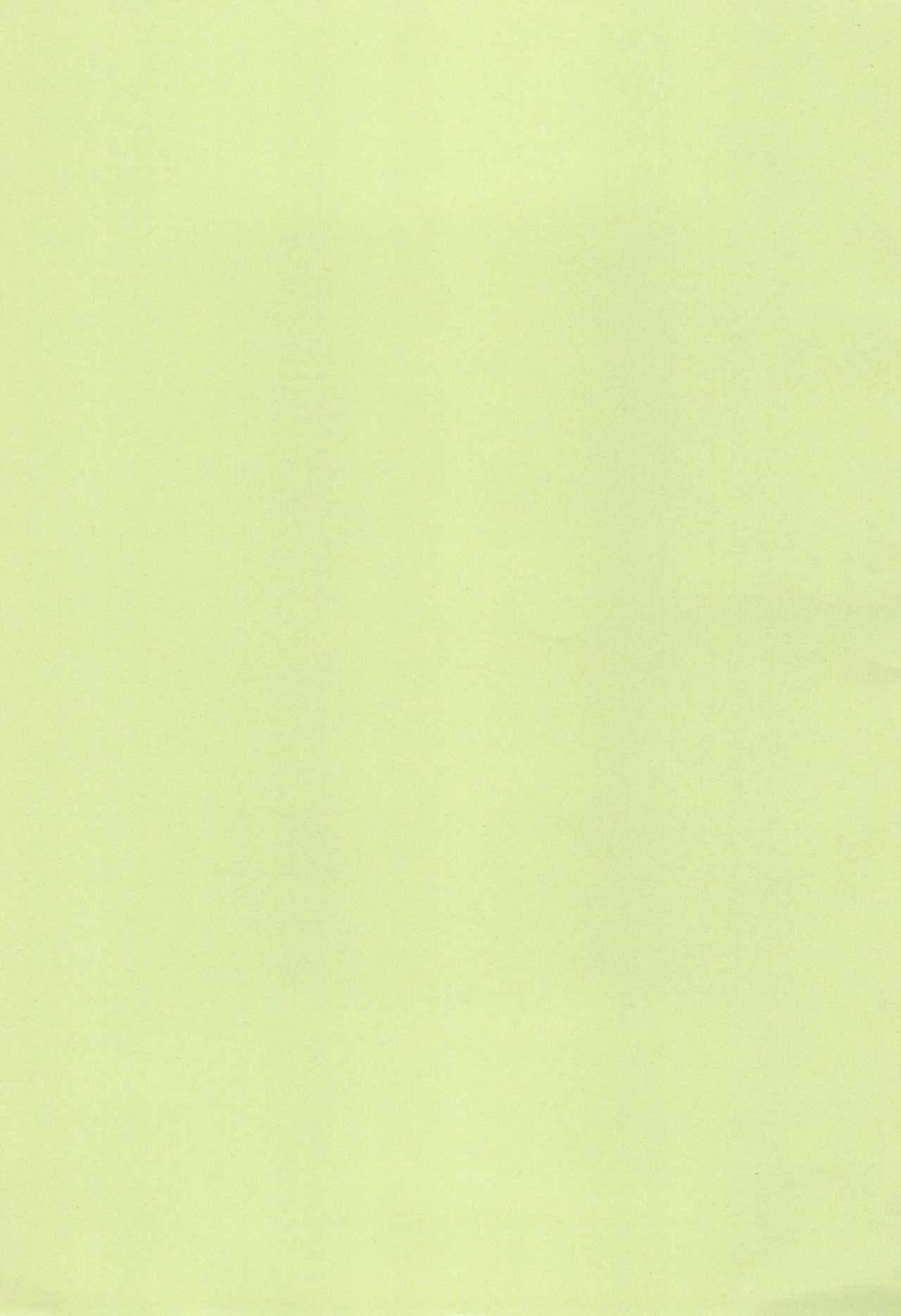 Higurashi no Nuku Koro ni Hamegoroshi-hen 2