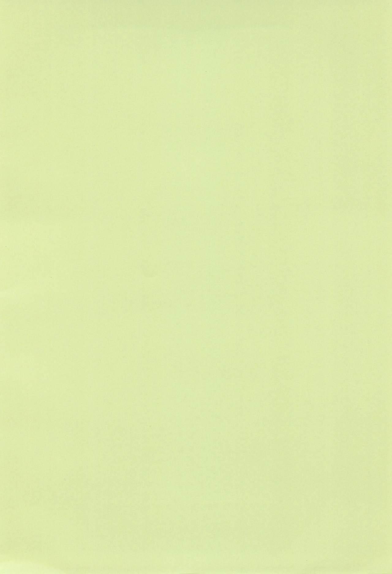 Higurashi no Nuku Koro ni Hamegoroshi-hen 3