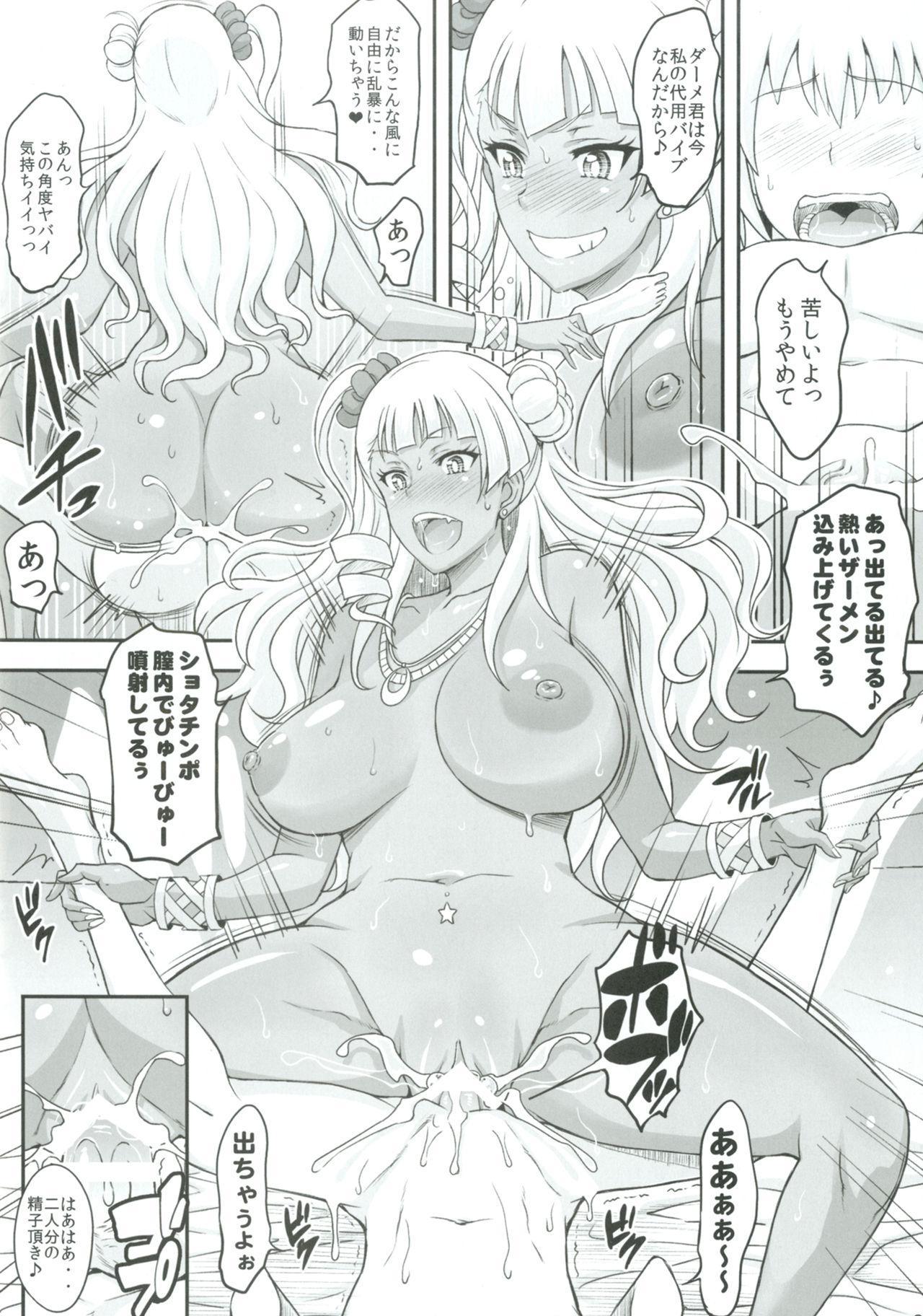 Omakase Fudeoroshi Galko-chan 2 19