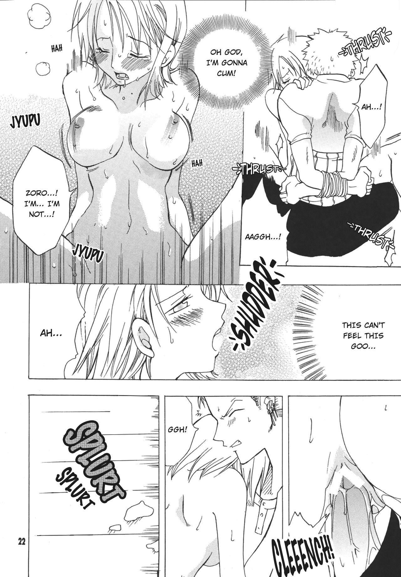 Shiawase PUNCH! 17