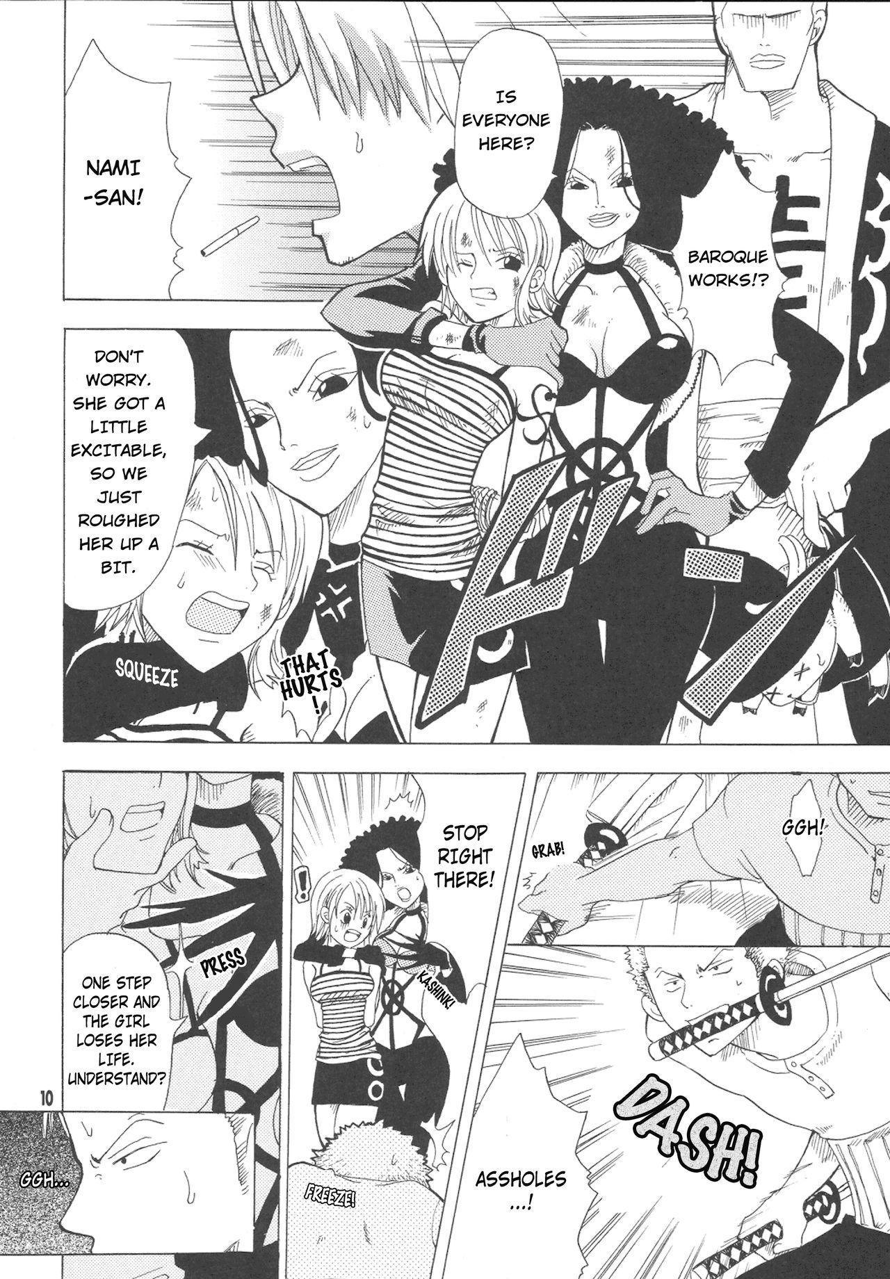 Shiawase PUNCH! 5