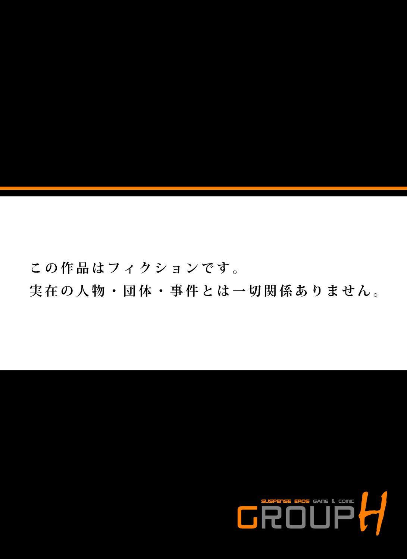 Gaticomi Vol. 73 201