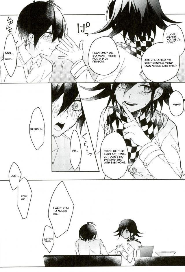 Hakui no Shou Akuma 11