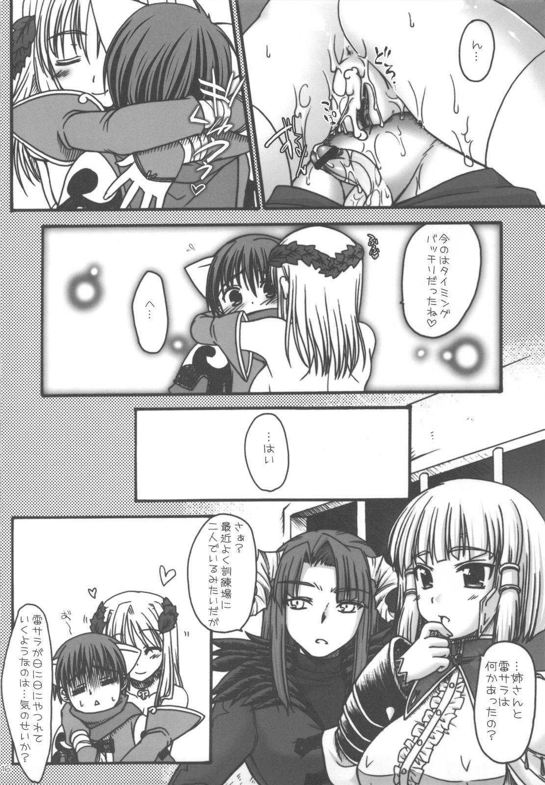 (C75) [Iiwake Gaisya (Shigemiya Kyouhei)] Koori Sara-san to Kaminari Sara-kun. (Fantasy Earth Zero) 14