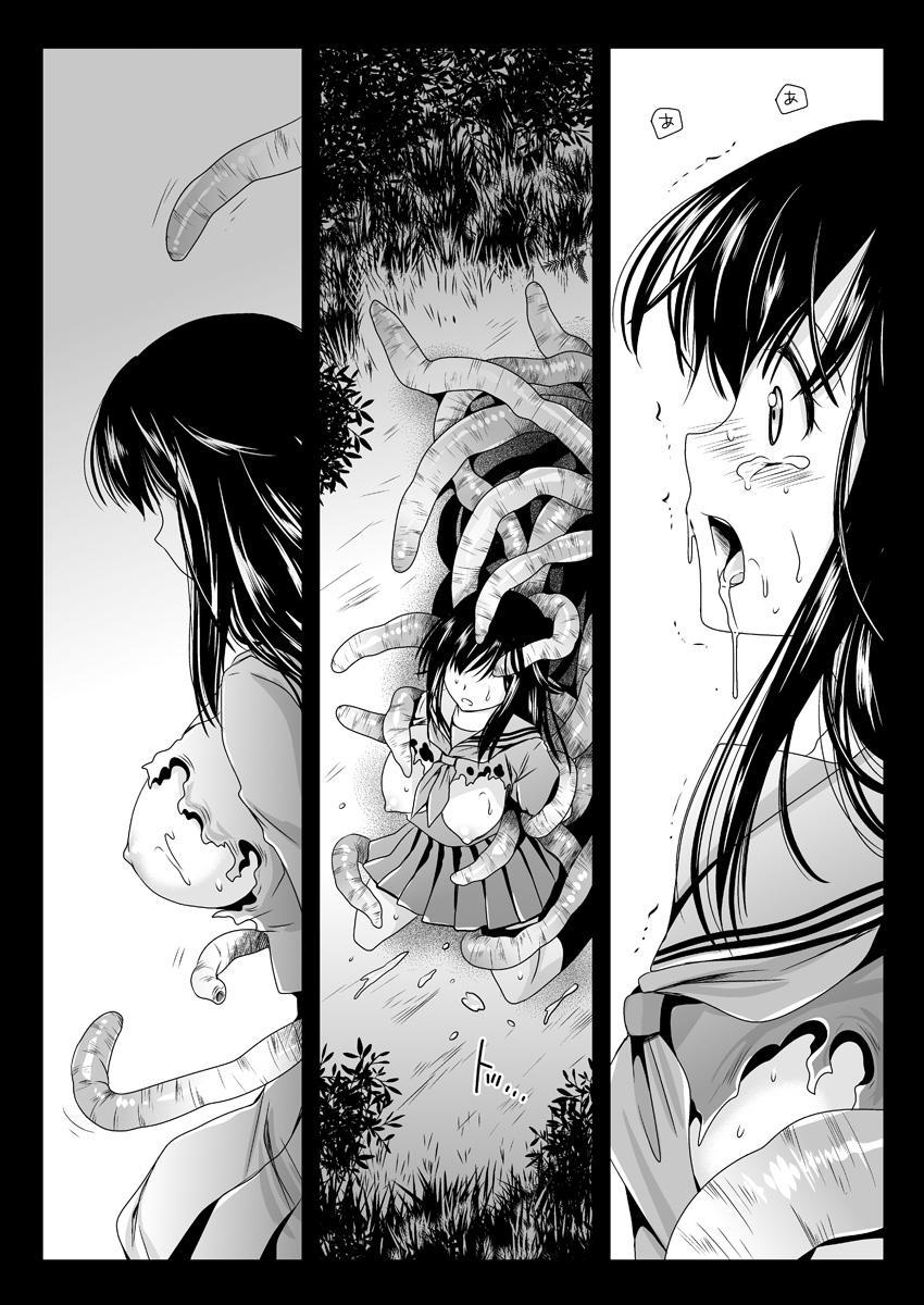 Seifuku Shokushu 18
