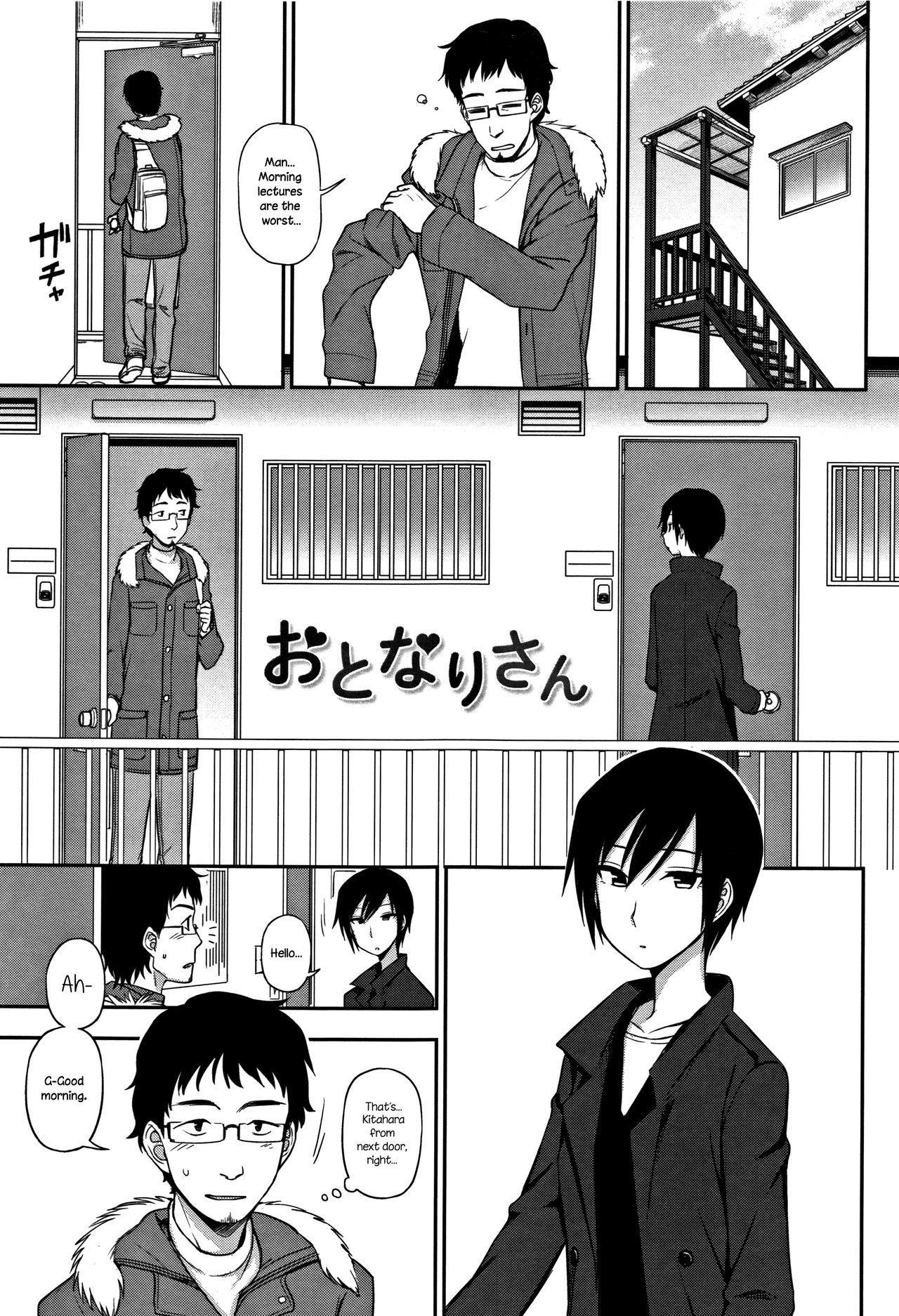 [Kumano Tooru] Otonari-san | Next-Door Neighbor (Kimochi Ii no ga Suki Nandesu) [English] {NecroManCr} 0