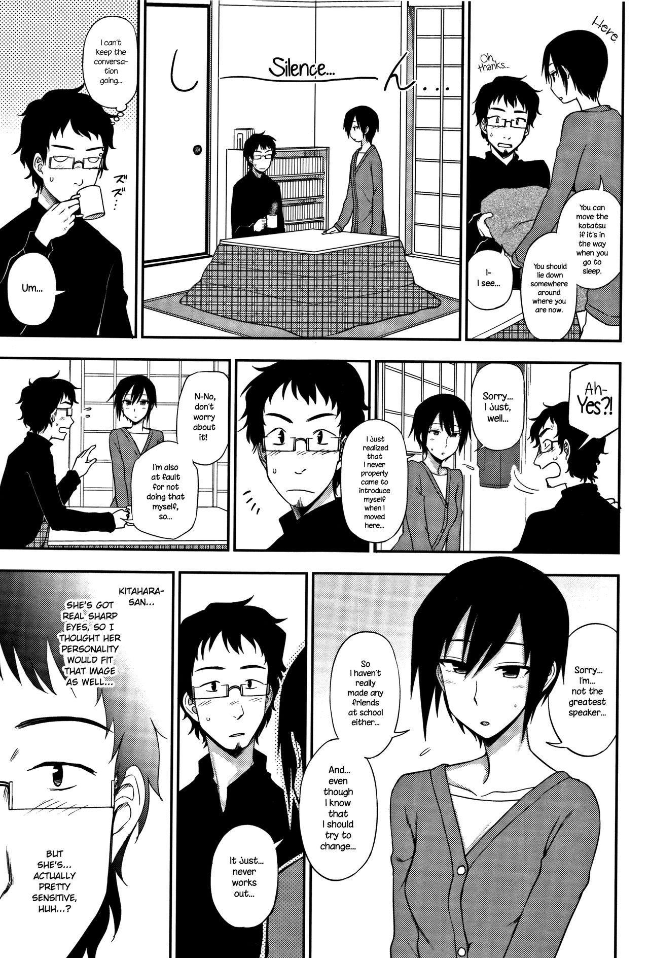 [Kumano Tooru] Otonari-san | Next-Door Neighbor (Kimochi Ii no ga Suki Nandesu) [English] {NecroManCr} 4