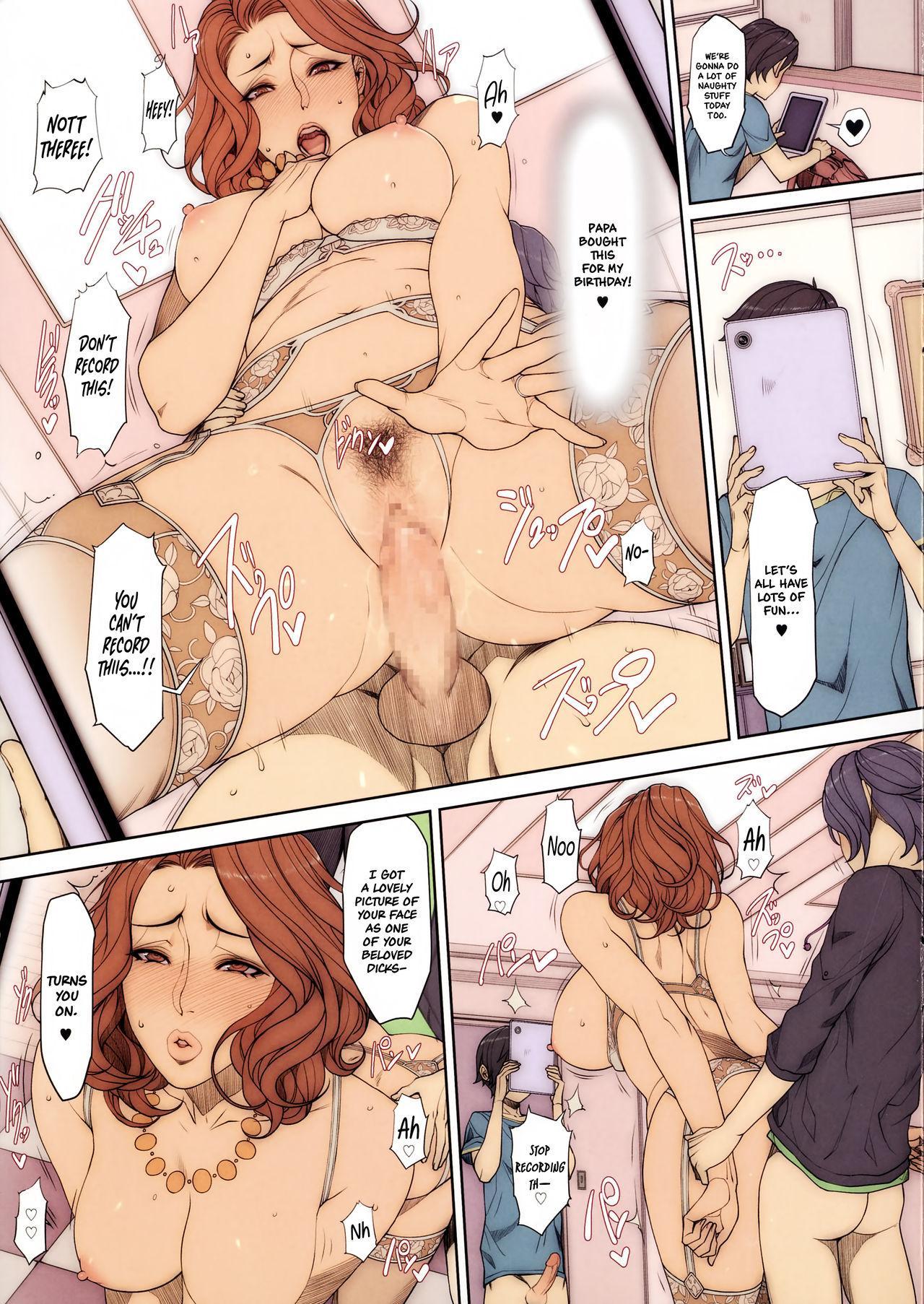 H na Toshiue no Hitozuma Onna Joushi Bon   A Sexy Married Woman & A Female Boss 13