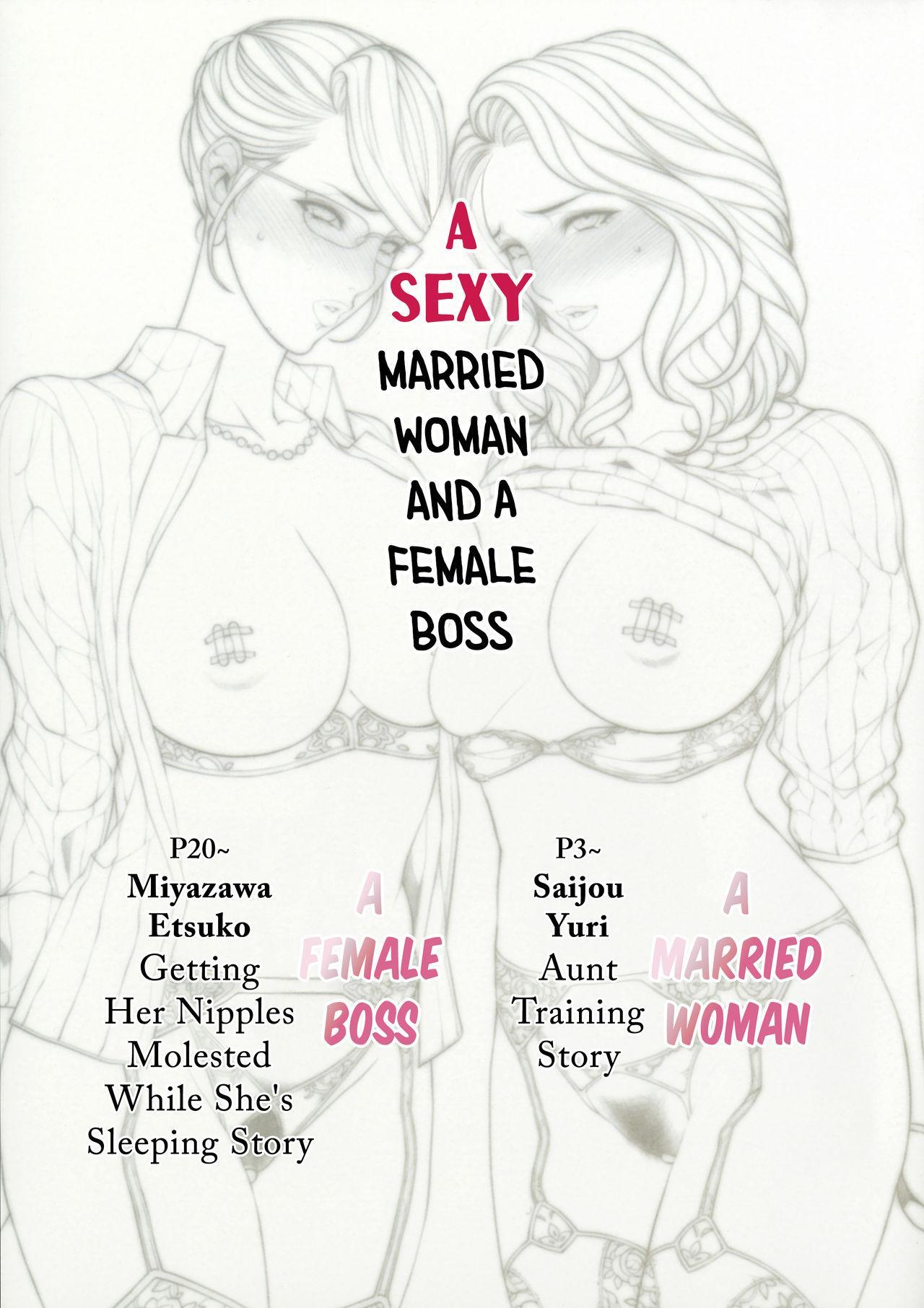 H na Toshiue no Hitozuma Onna Joushi Bon   A Sexy Married Woman & A Female Boss 1