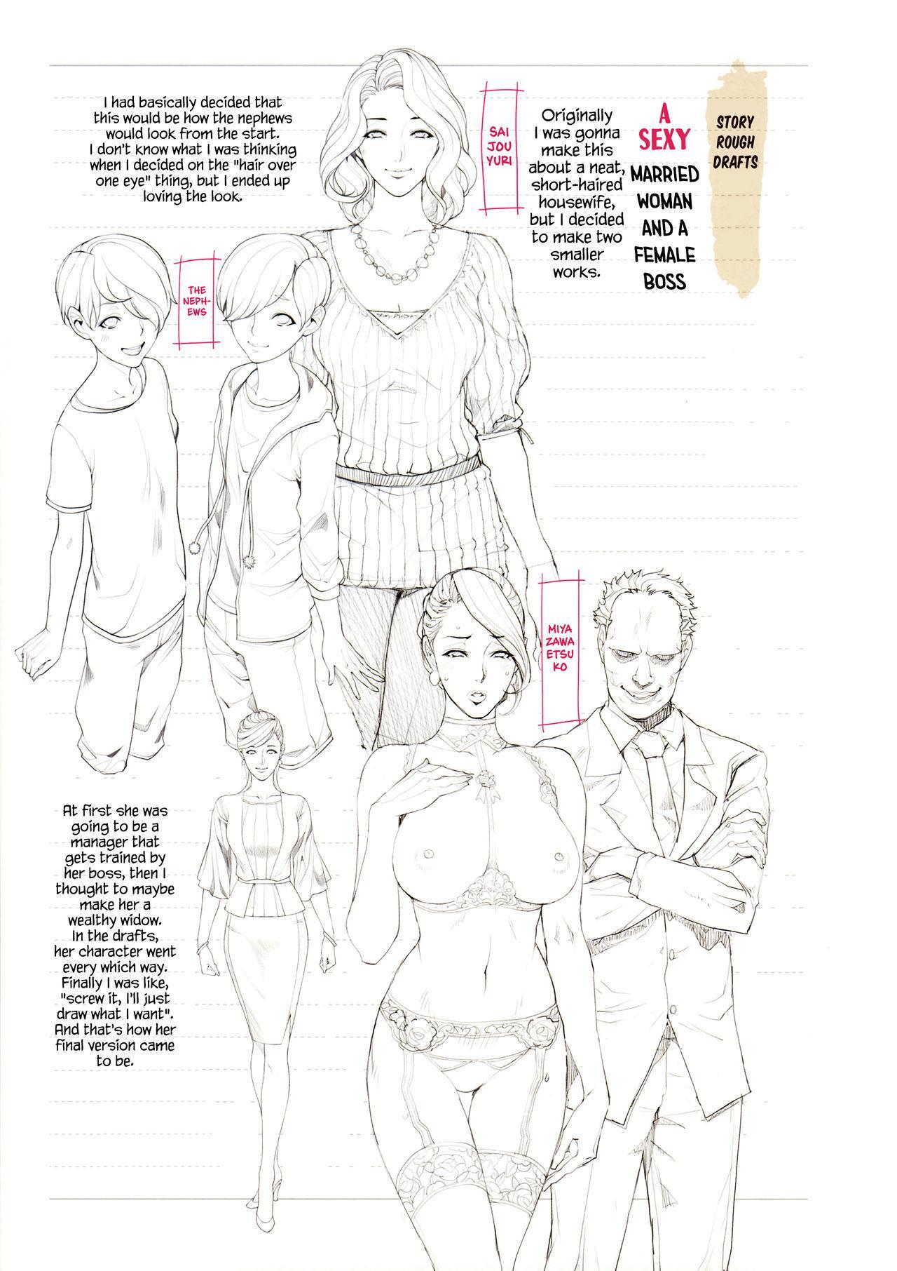 H na Toshiue no Hitozuma Onna Joushi Bon   A Sexy Married Woman & A Female Boss 19