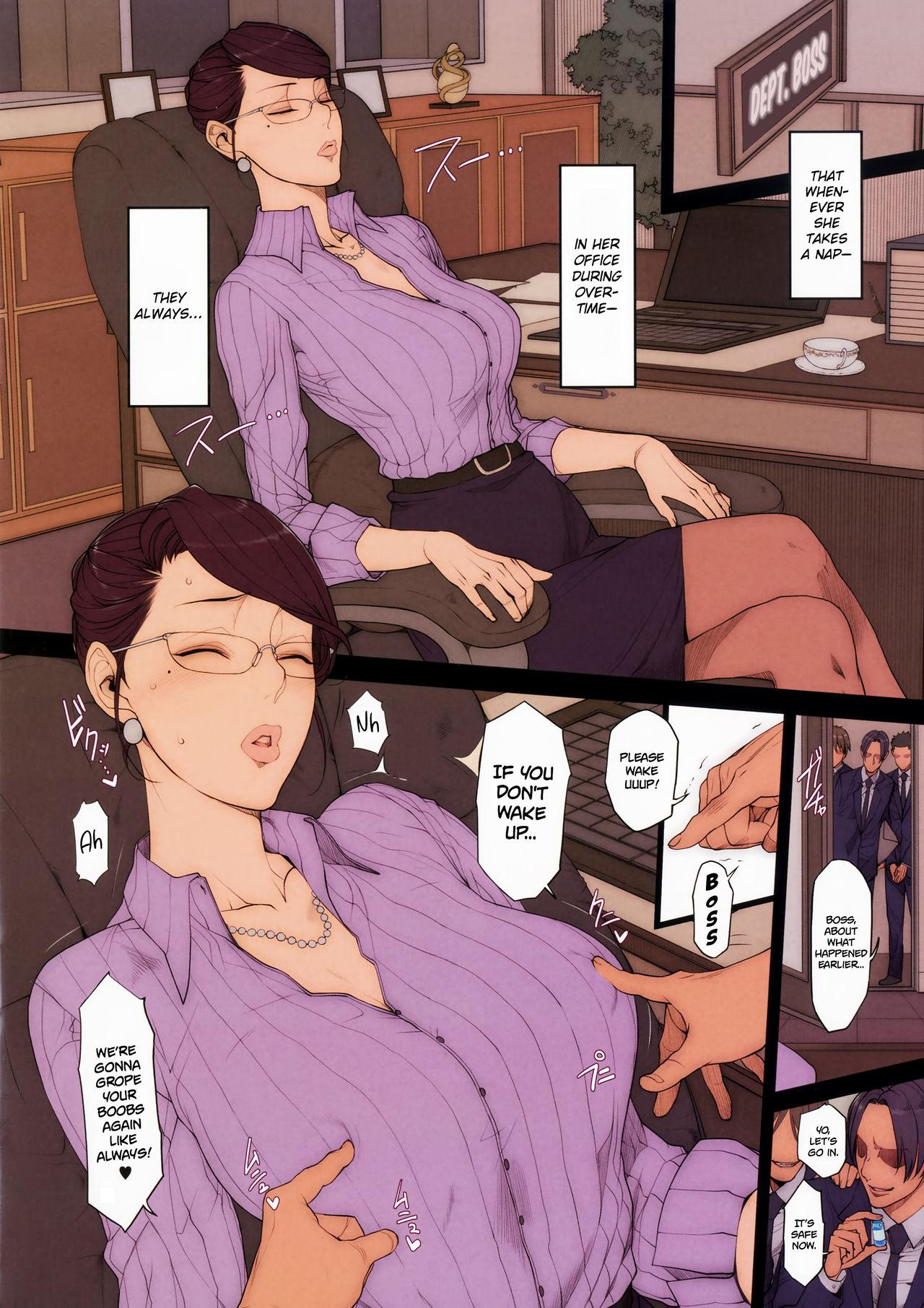 H na Toshiue no Hitozuma Onna Joushi Bon   A Sexy Married Woman & A Female Boss 22