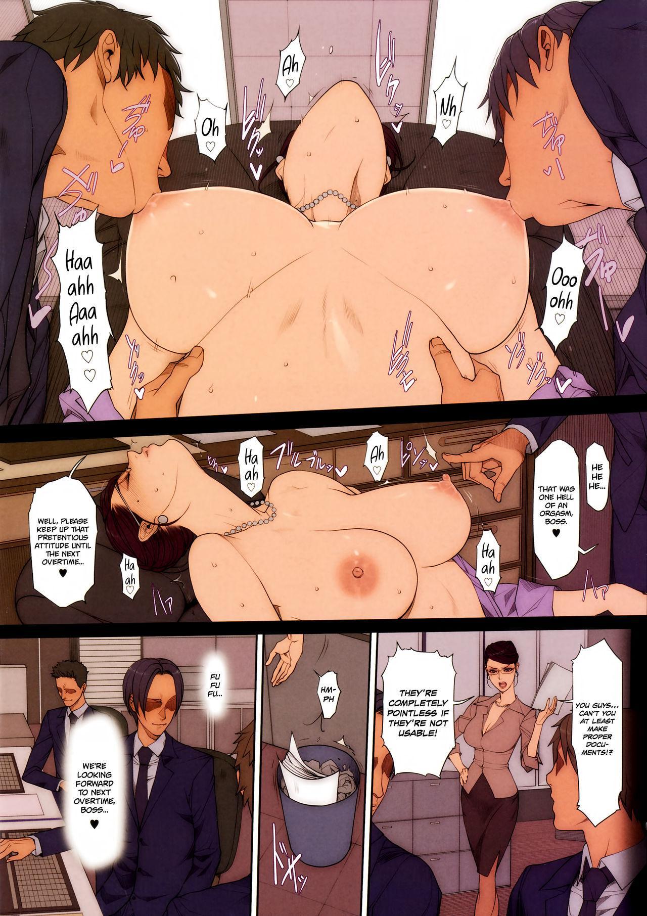 H na Toshiue no Hitozuma Onna Joushi Bon   A Sexy Married Woman & A Female Boss 26