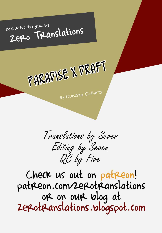 Paradise x Draft 26