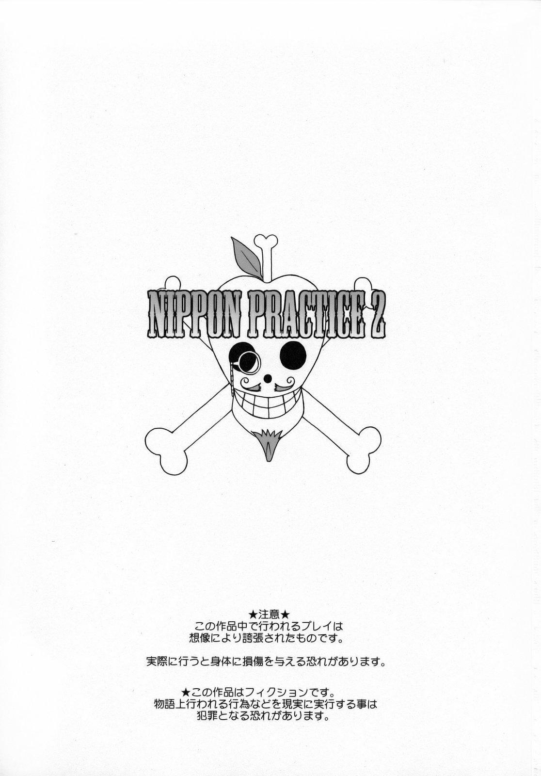 Nippon Practice 2 1