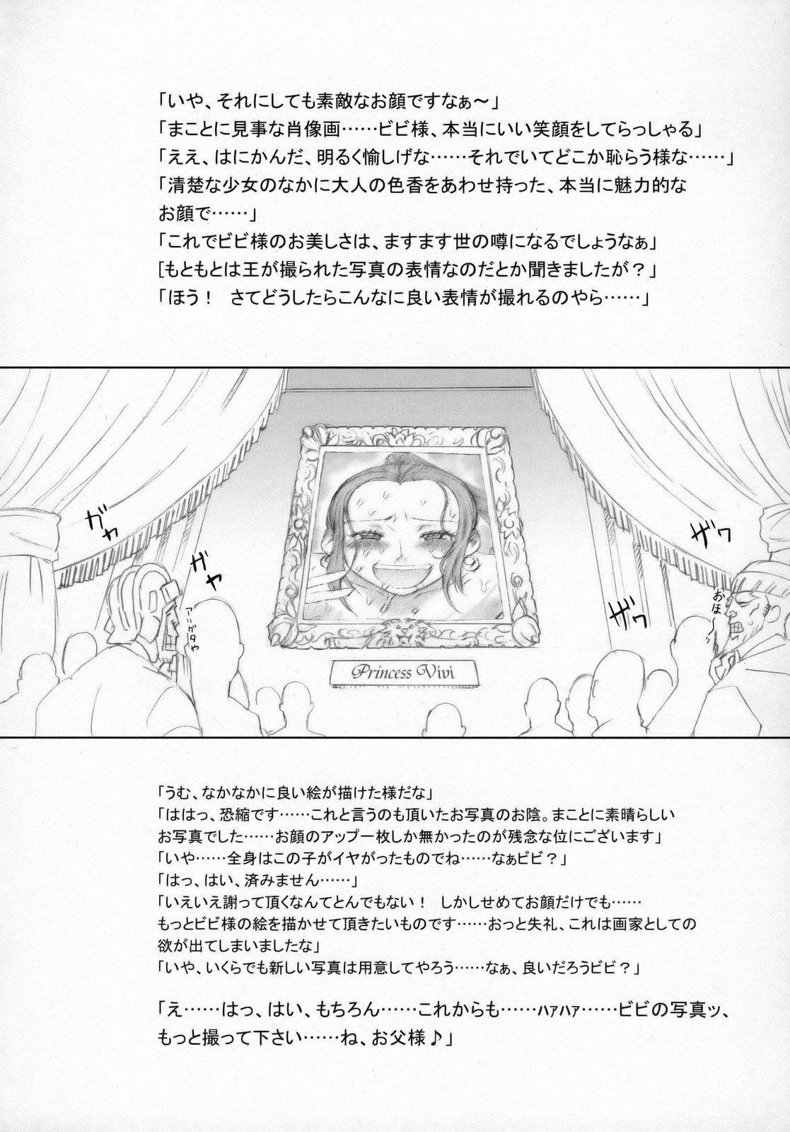 Nippon Practice 2 34