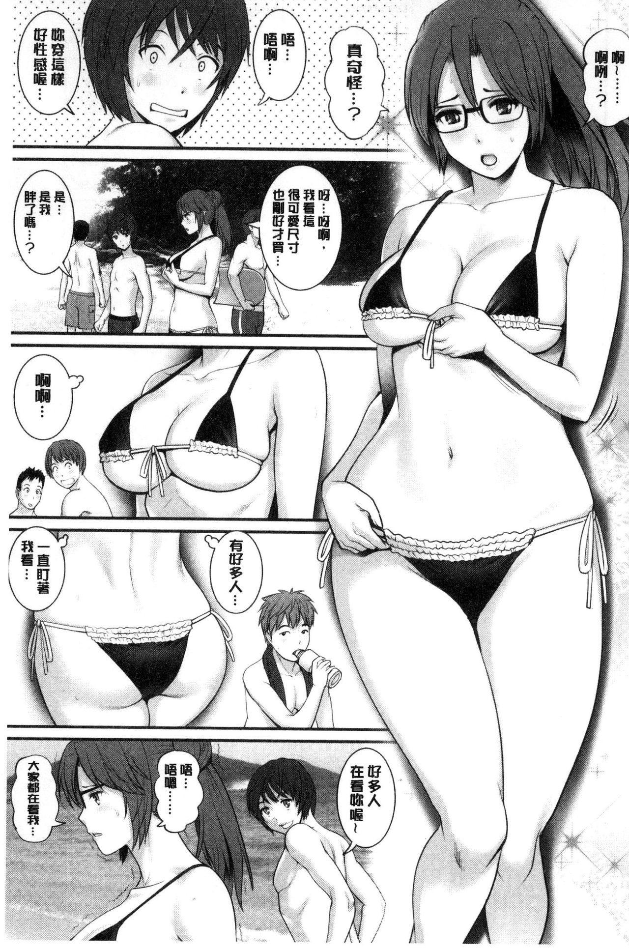 Toshimaku Sodachi no Toshima-san   年增區孕育的豐島小姐 169