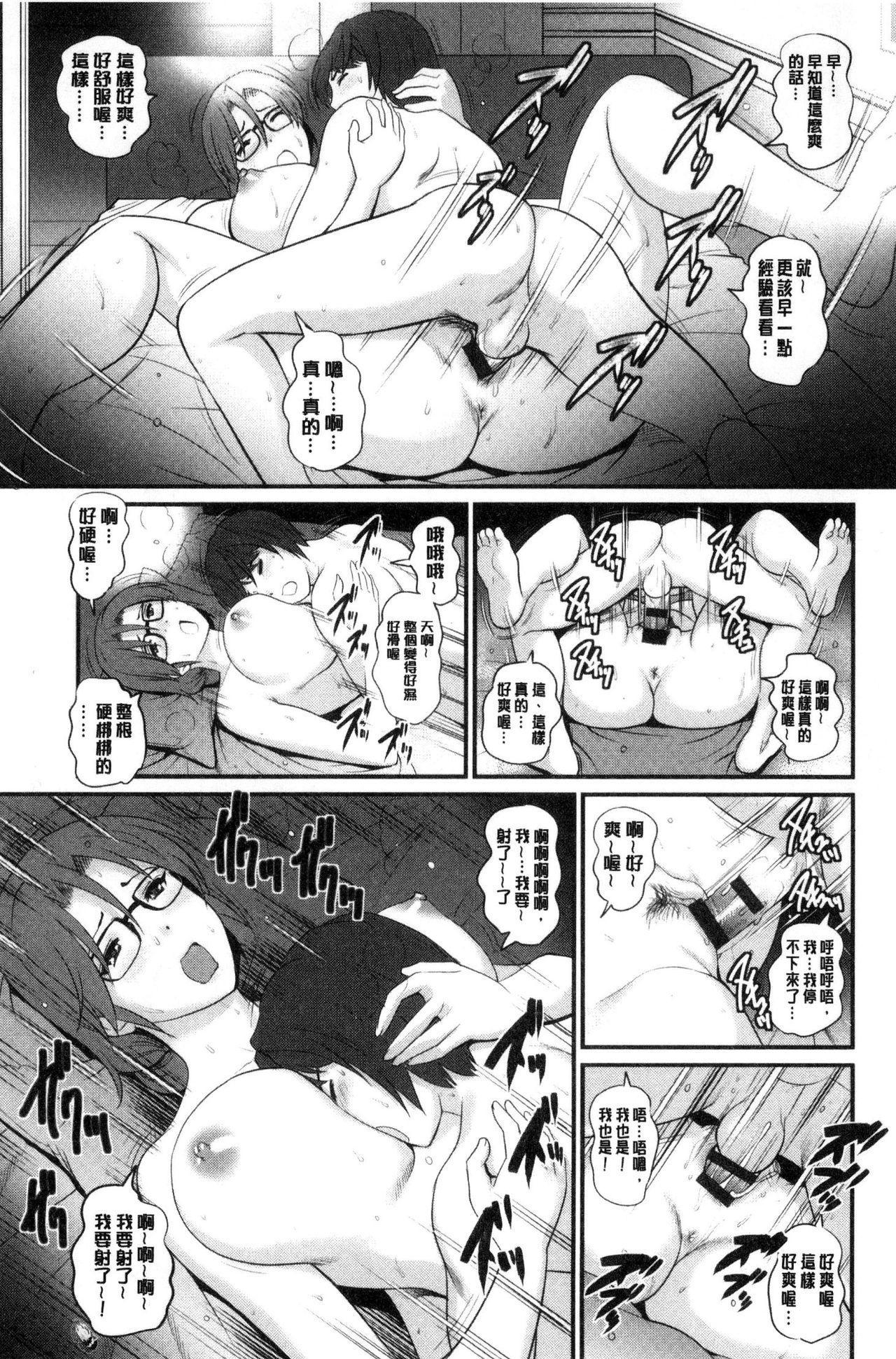 Toshimaku Sodachi no Toshima-san   年增區孕育的豐島小姐 17