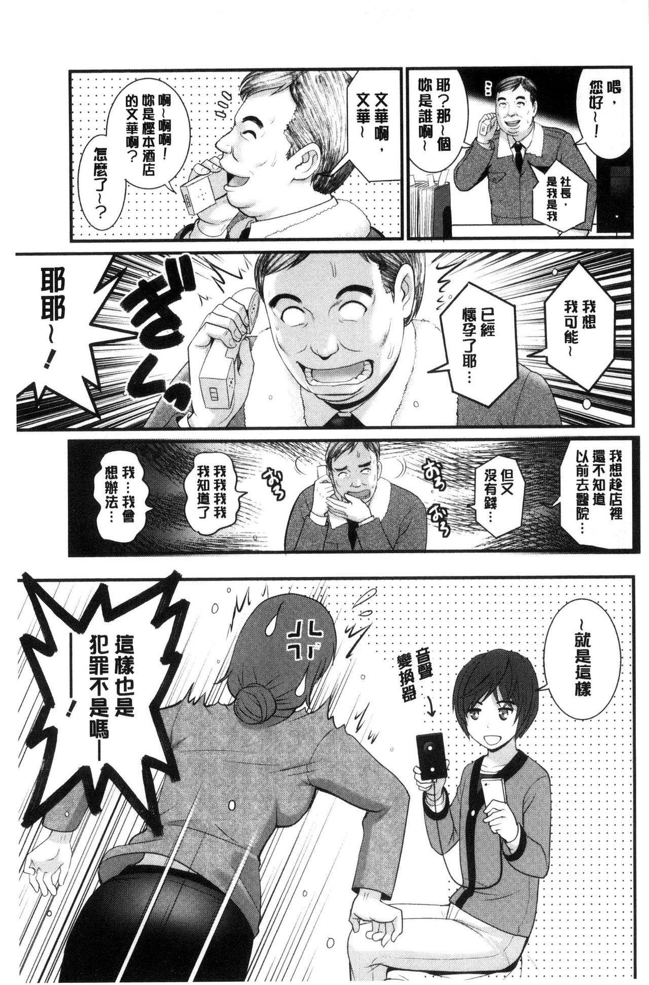 Toshimaku Sodachi no Toshima-san   年增區孕育的豐島小姐 27