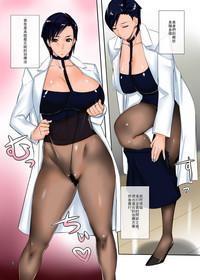 Chijoi Aoi Haruka no Kasshoku no Assistant 4