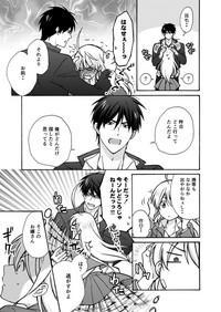 Nyotaika Yankee Gakuen ☆ Ore no Hajimete, Nerawaretemasu. 12 6