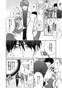 Nyotaika Yankee Gakuen ☆ Ore no Hajimete, Nerawaretemasu. 12 9