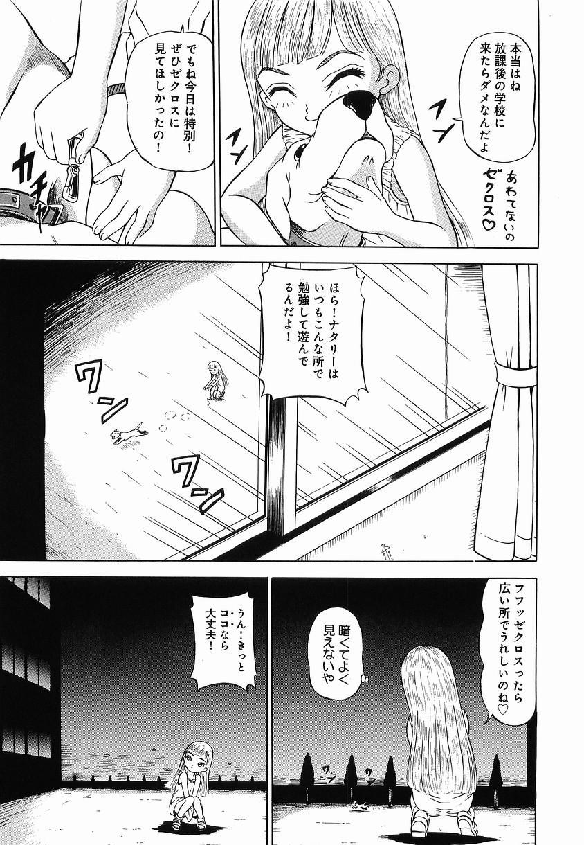 Hime Matsuri 56