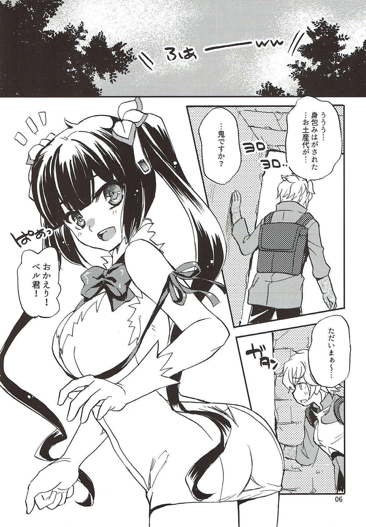 Kami-sama no Takaramono 2