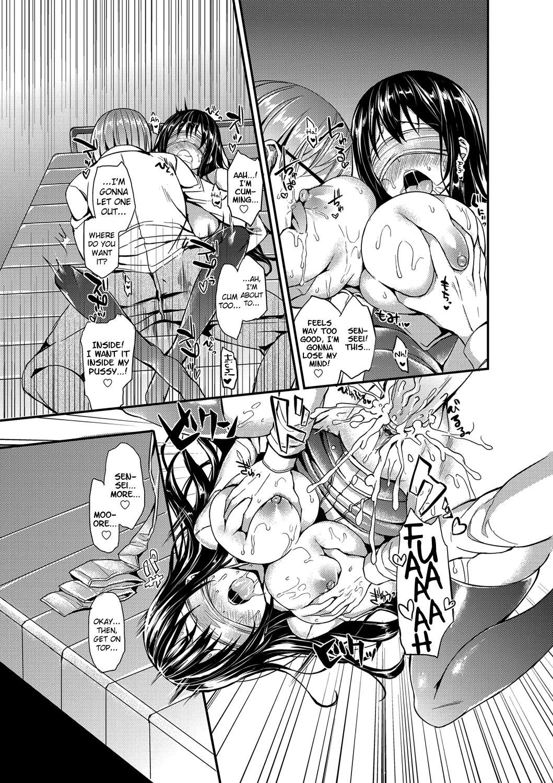 Seikatsu Shuukan 37