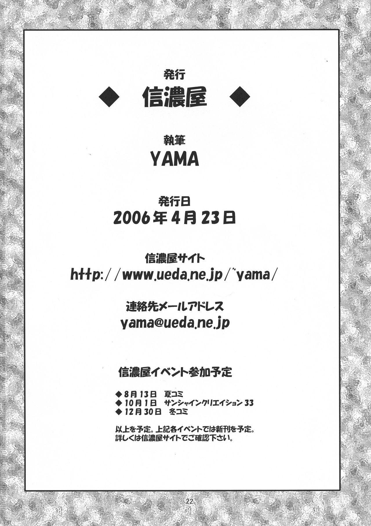 V-TIC 35 21