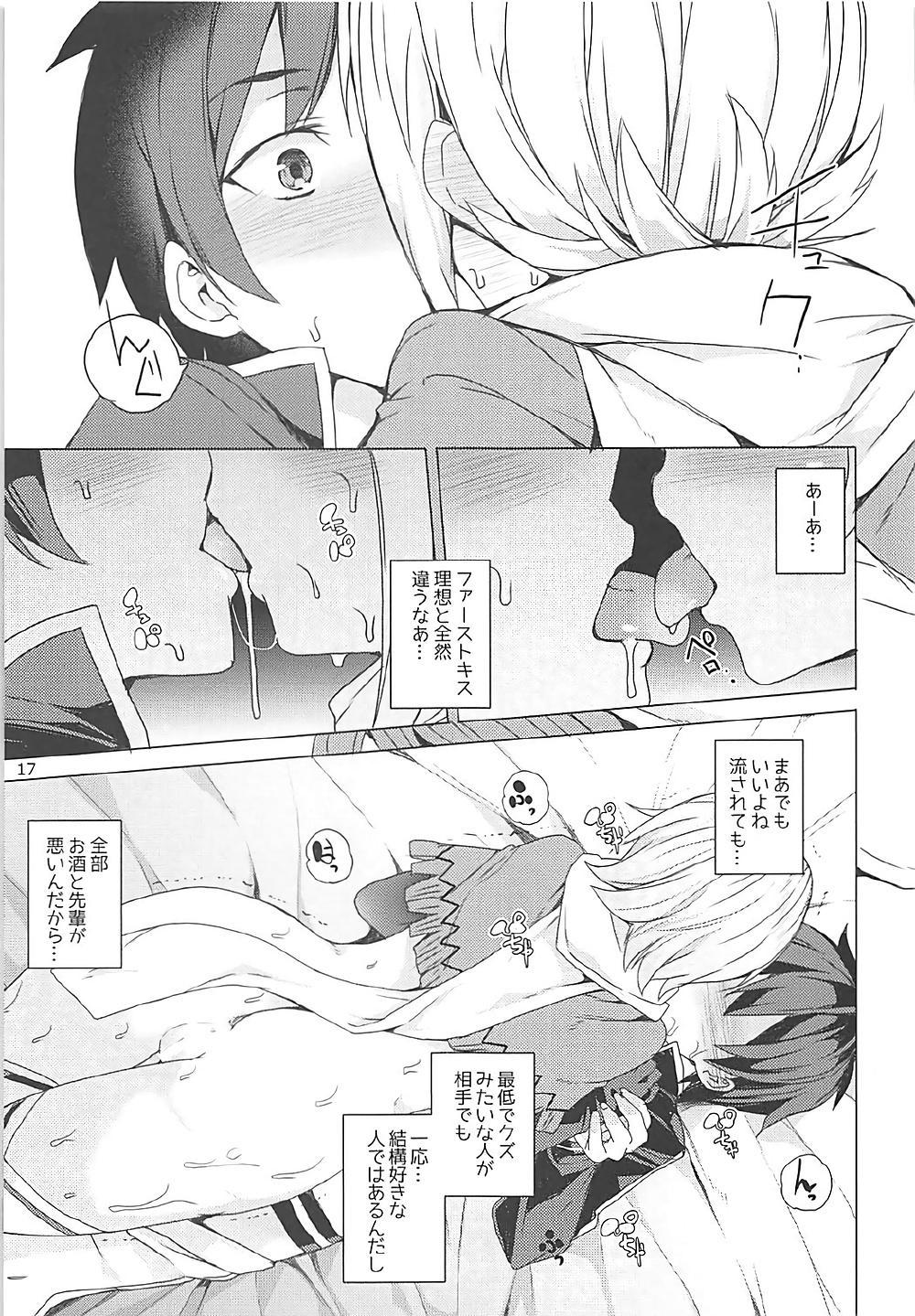 Kono Subarashii Megami-tachi to 3P o! 13