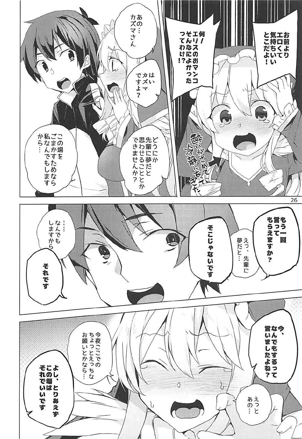 Kono Subarashii Megami-tachi to 3P o! 22