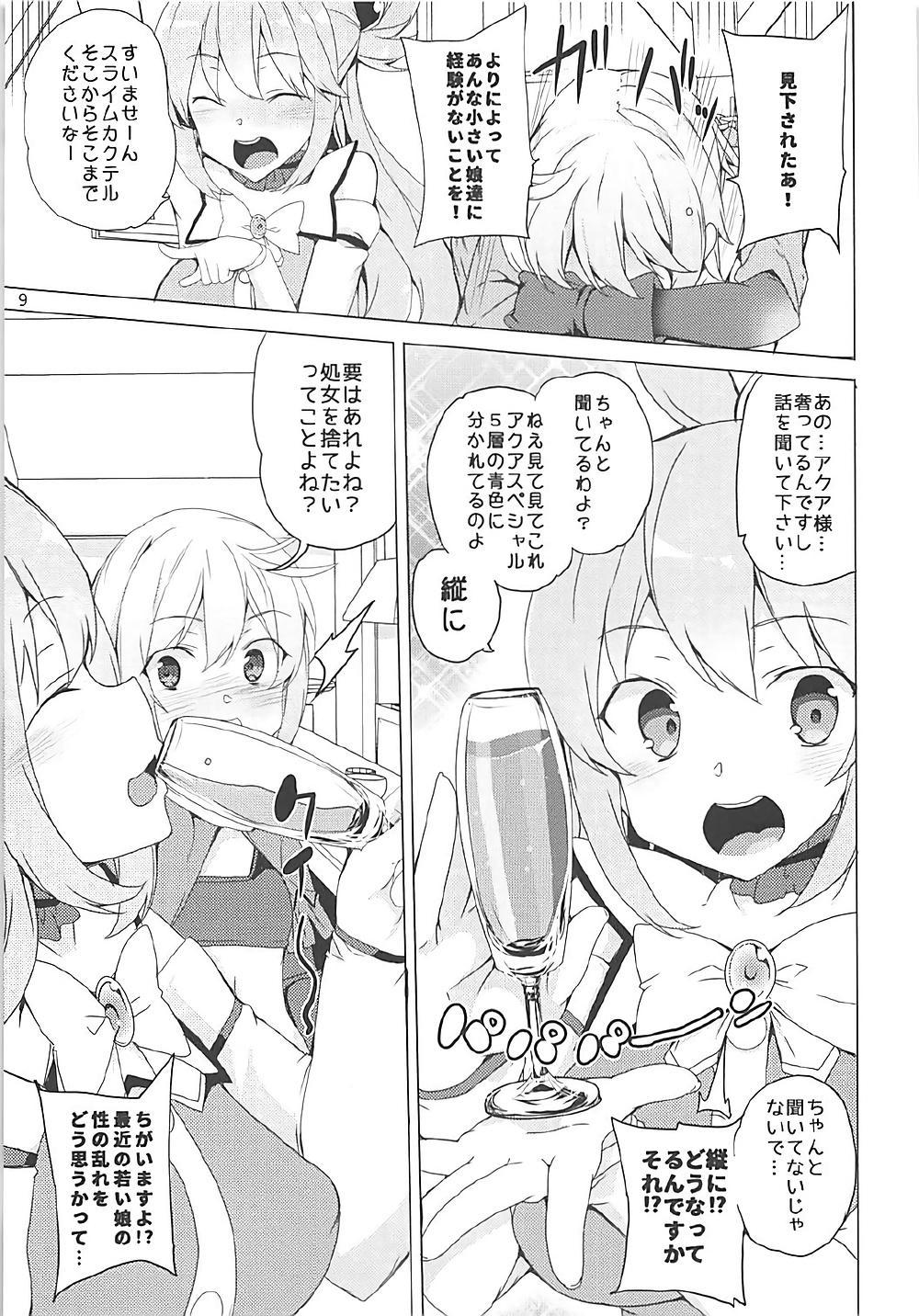 Kono Subarashii Megami-tachi to 3P o! 5