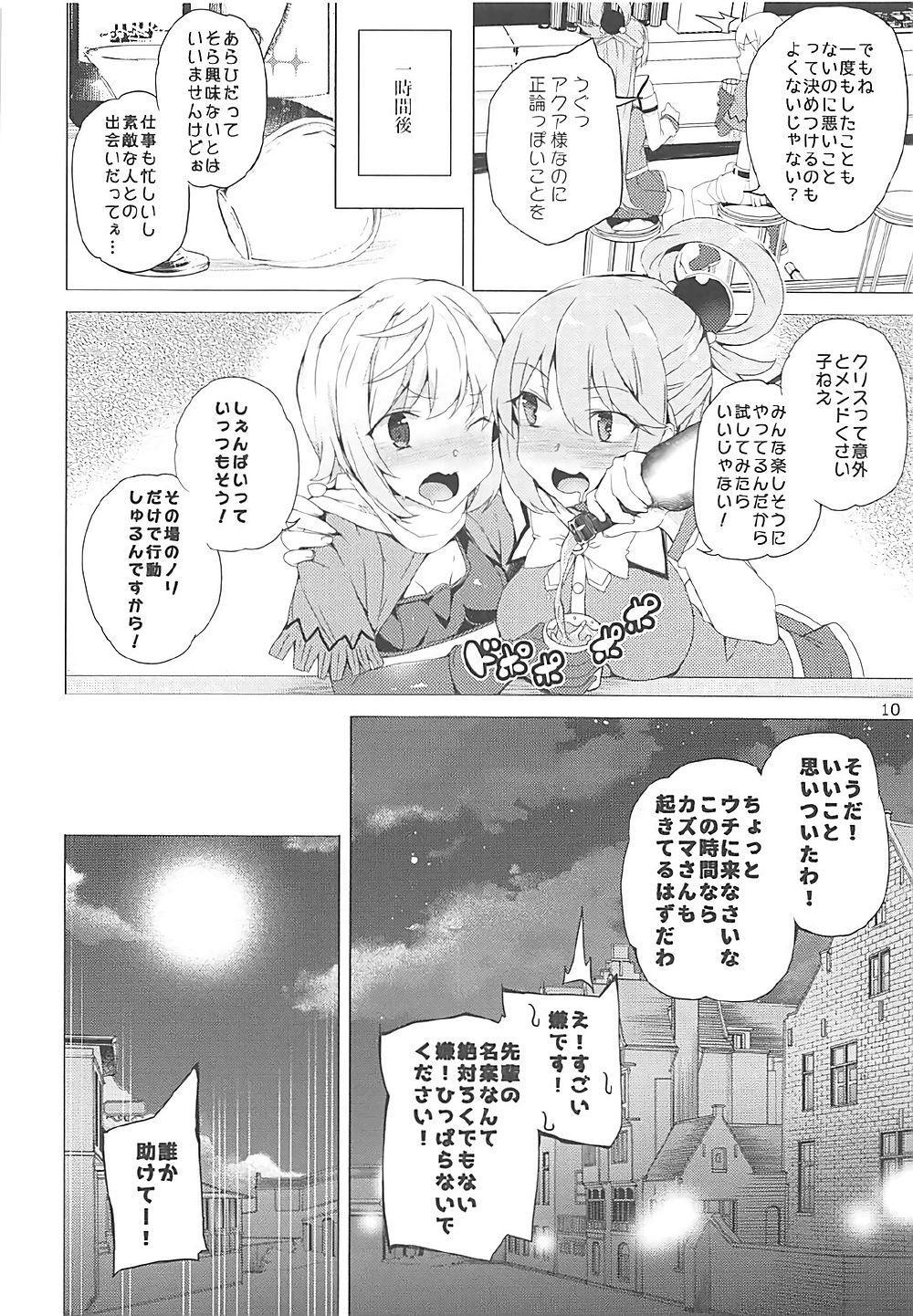 Kono Subarashii Megami-tachi to 3P o! 6