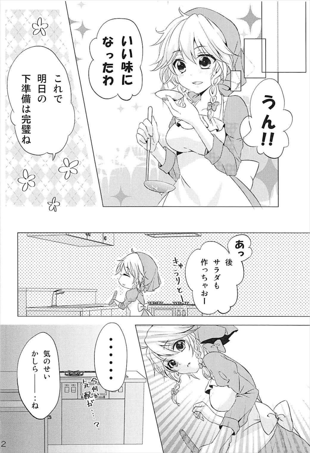 Toumei Ningen ni Natta no de, Itazura Shi ni Iku Hanashi. 10
