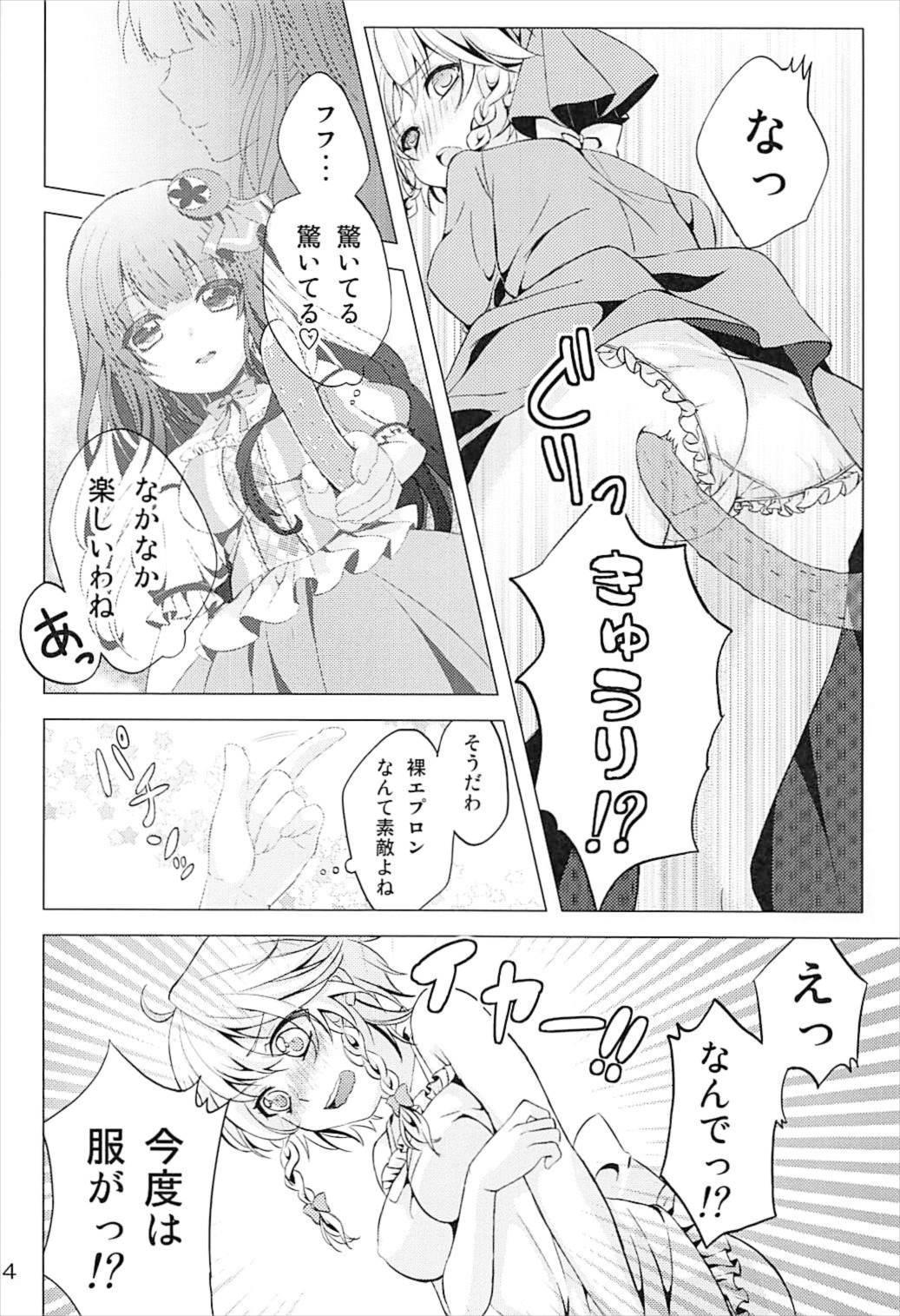Toumei Ningen ni Natta no de, Itazura Shi ni Iku Hanashi. 12