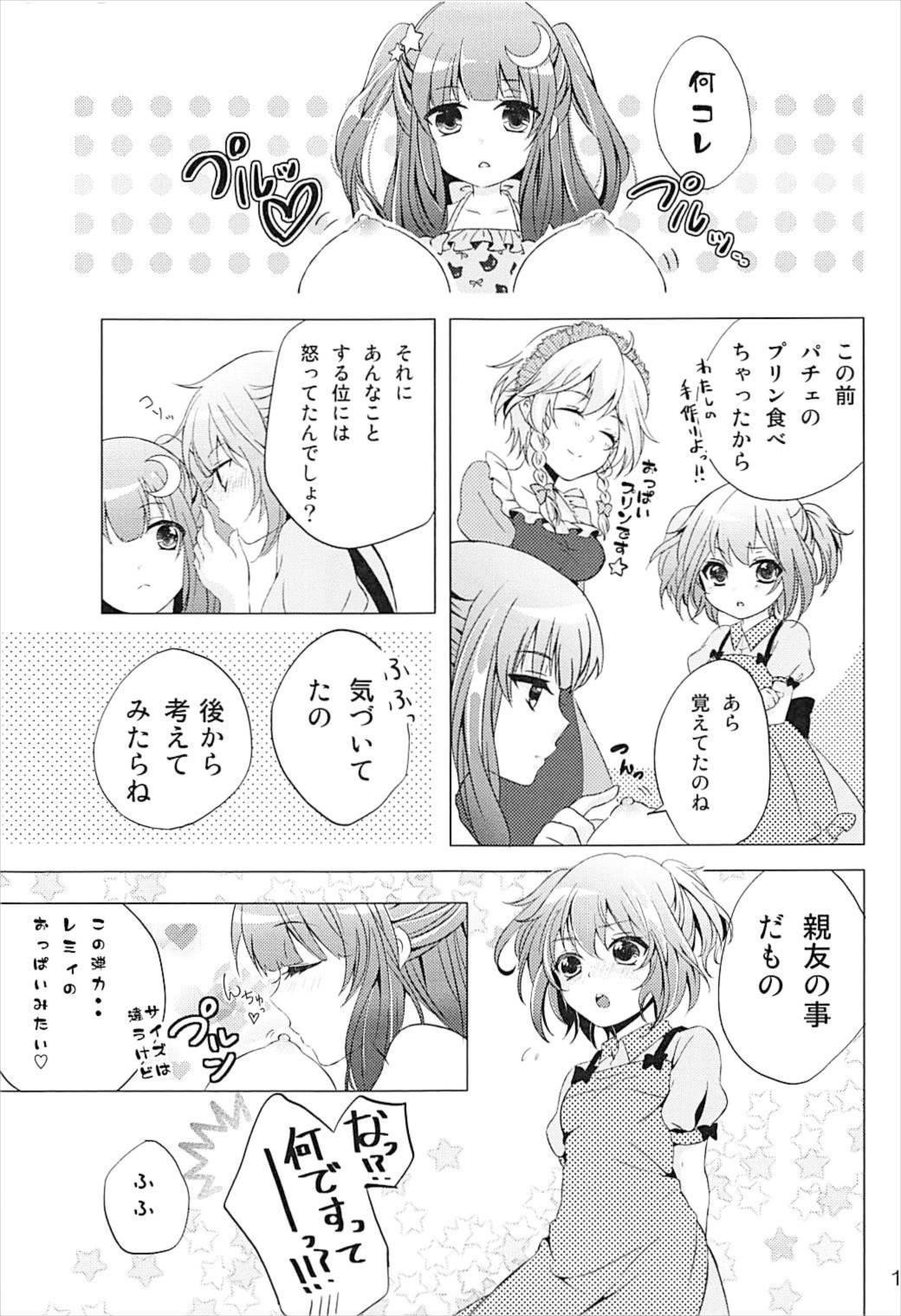 Toumei Ningen ni Natta no de, Itazura Shi ni Iku Hanashi. 17