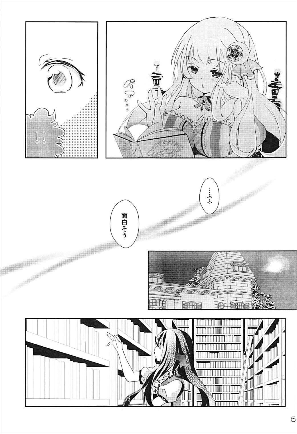 Toumei Ningen ni Natta no de, Itazura Shi ni Iku Hanashi. 3