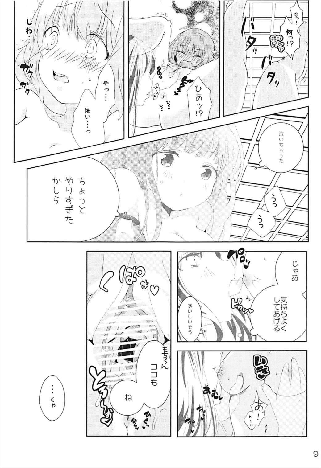 Toumei Ningen ni Natta no de, Itazura Shi ni Iku Hanashi. 7