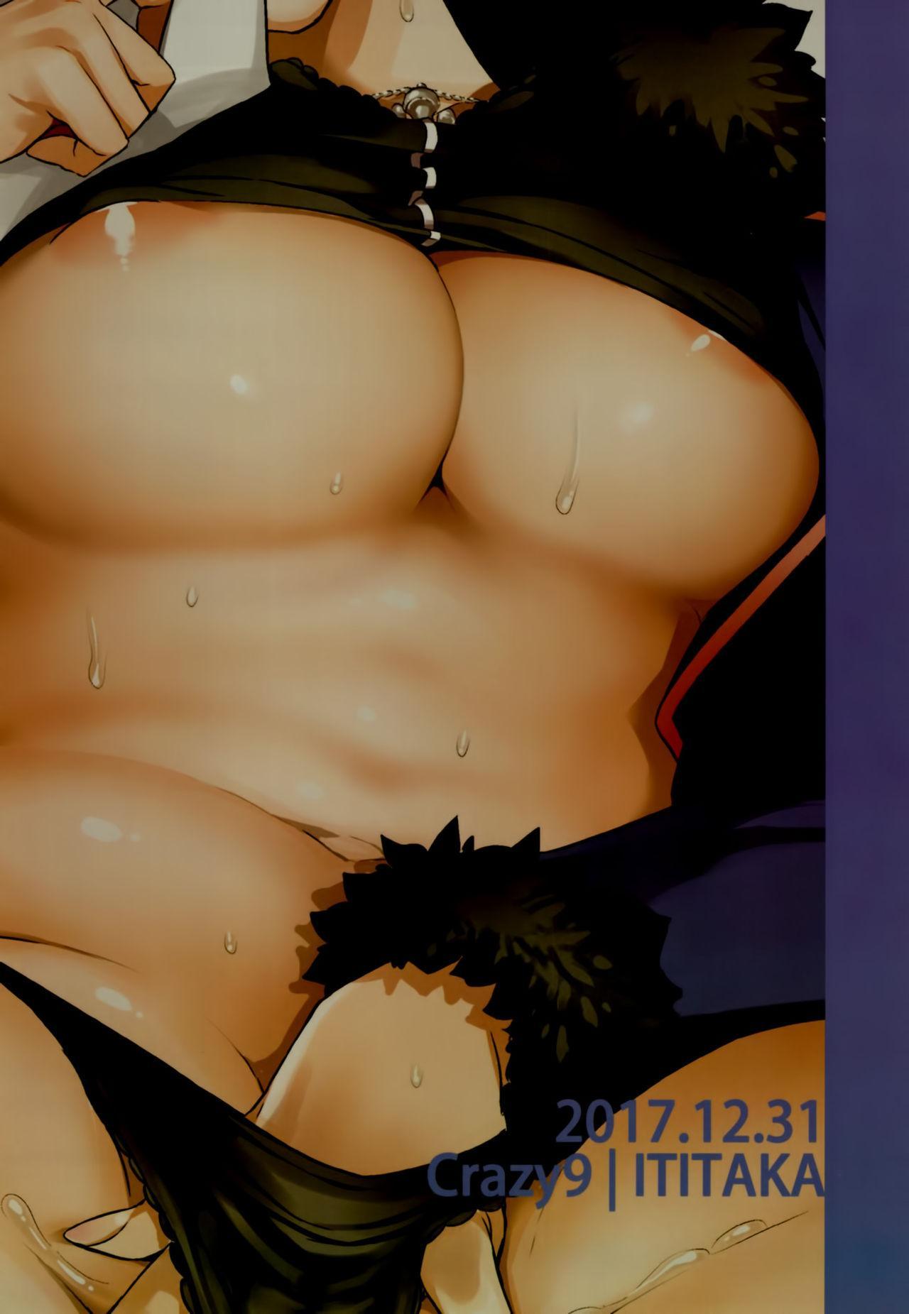 (C93) [Crazy9 (Ichitaka)] C9-32 Jeanne Alter-chan to Hatsujou | Getting Frisky with Little Miss Jeanne Alter (Fate/Grand Order) [English] {darknight} 26
