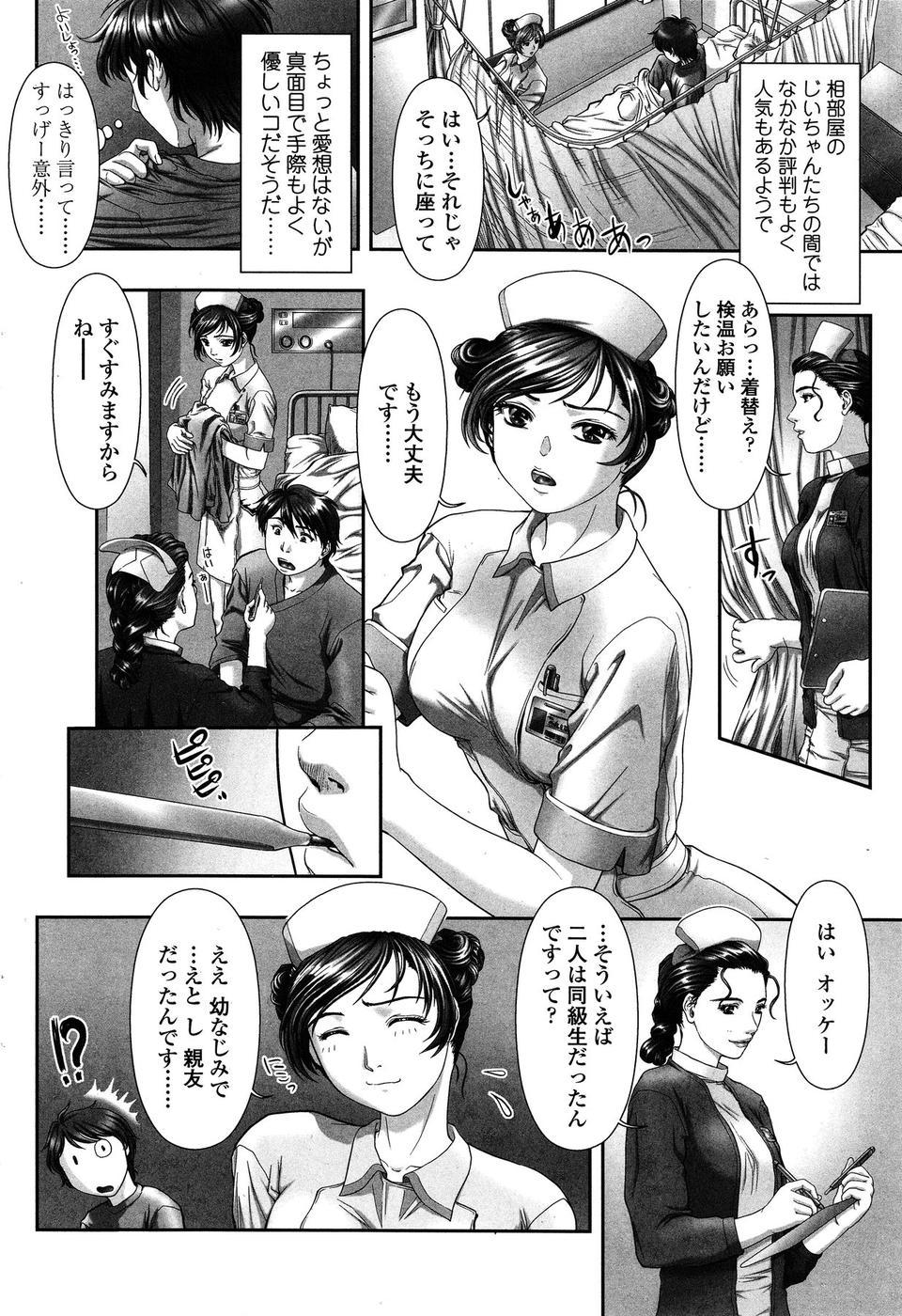 COMIC SIGMA 2009-01 Vol.28 22
