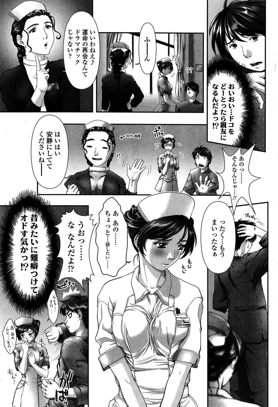 COMIC SIGMA 2009-01 Vol.28 23