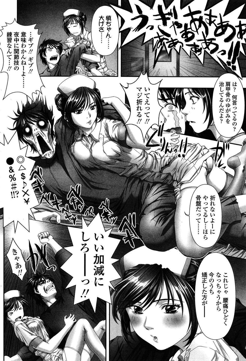 COMIC SIGMA 2009-01 Vol.28 26
