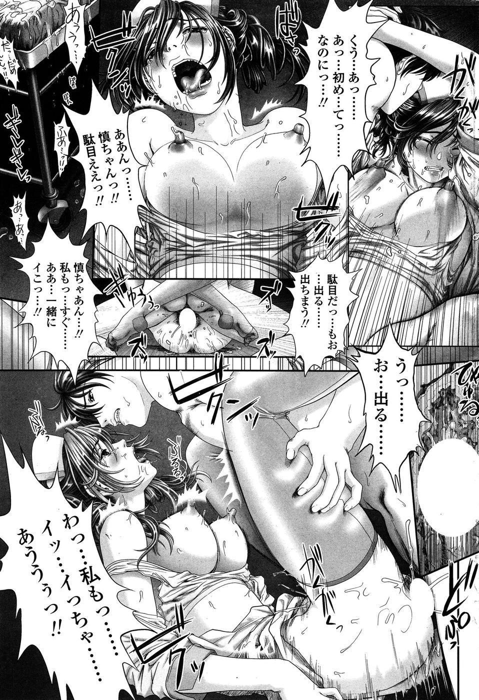 COMIC SIGMA 2009-01 Vol.28 33