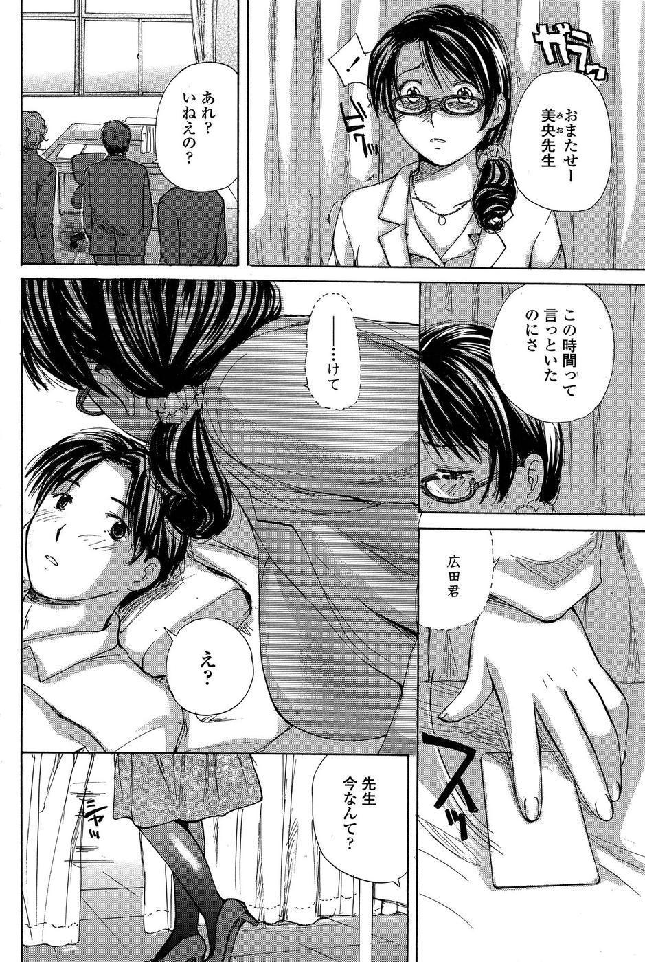 COMIC SIGMA 2009-01 Vol.28 38