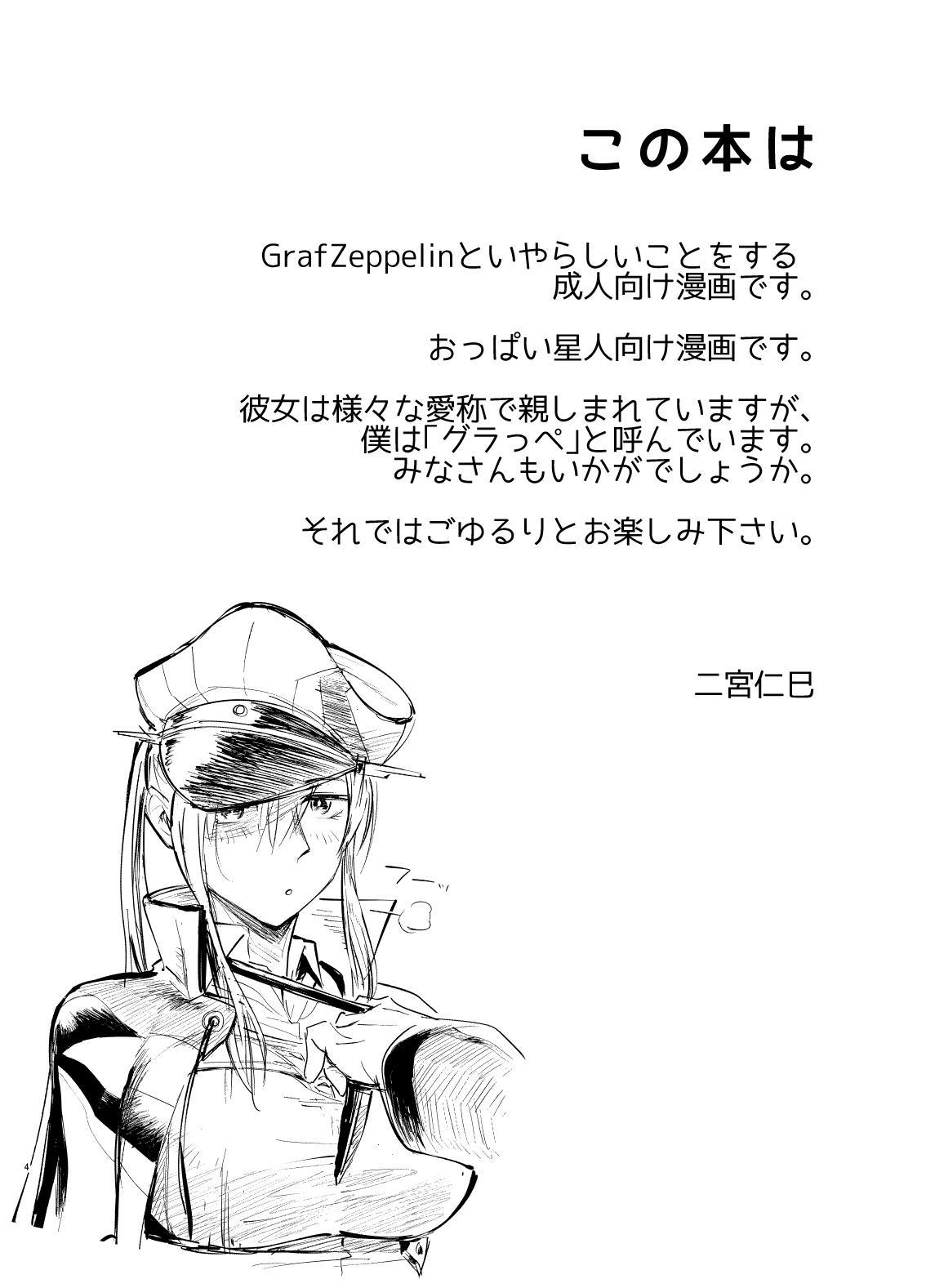 Chi, Chigaun da Admiral Kore wa 2