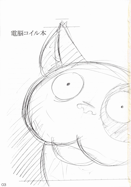 Hetare Isako to Kichikuou Yasako-san 1
